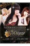 Mirage(ミラージュ)堺店