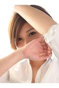 びしょぬれ欲情秘書