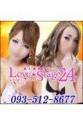 素人娘専門店  Love・Stage24 北九州店