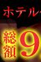 五反田アンジェリーク 西口店1