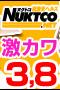 ヌクトコ2