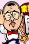 大阪♂風俗の神様 デリバリー大阪1