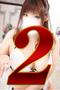 onemore奥様(ワンモアオクサマ)2