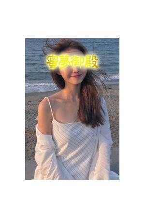 まゆみmayumi