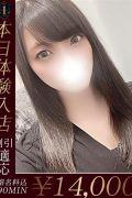 OneMore奥様立川店