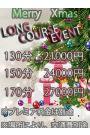 12月限定EVENT