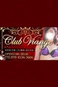 Club Viange