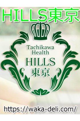 HILLS東京