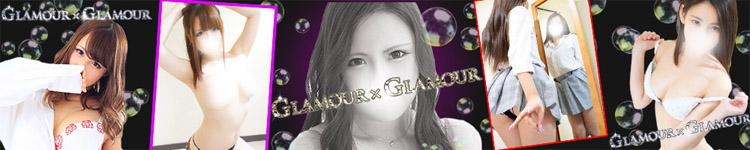 Glamour×Glamour
