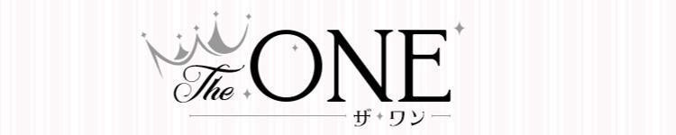 TheOne ザ・ワン