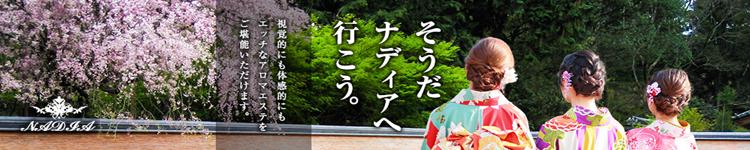 NADIA 京都店